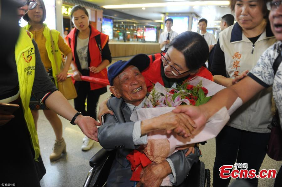 97-year-old Taiwan-based veteran returns to mainland hometown after 77 years